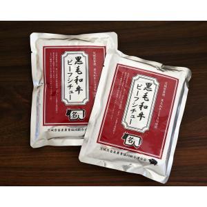 黒毛和牛 ビーフシチュー(レトルト) 8袋|milkkoubou