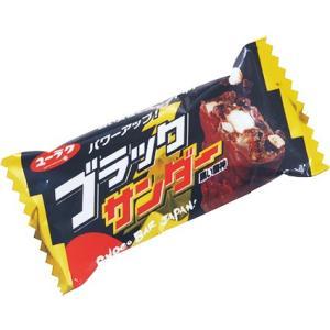 有楽製菓 ブラックサンダー(20入り)