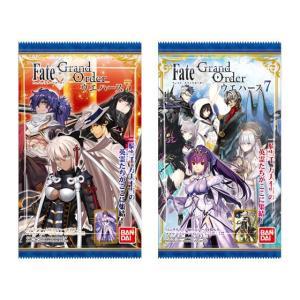 仮 Fate/Grand Orderウエハース7  20個入り  食玩 ウエハース  Fate/Grand Order