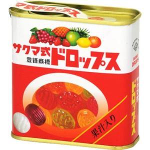 佐久間製菓 サクマ式缶ドロップス75g 10入|milkmomo