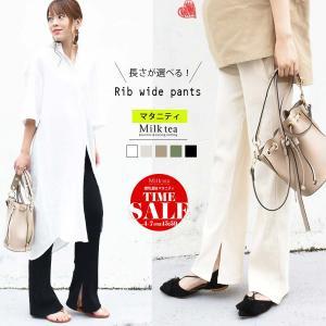 マタニティ パンツ コットンリブ裾スリットパンツ 着丈が選べる 妊娠中から産後まで 安い