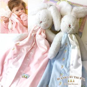 ベビー Bunnies By The Bay バニーズバイザベイ 赤ちゃんの安心毛布 ねんね 抱っこ毛布 ブランケット 寝かしつけ 卒乳 新生児 ぬいぐるみ ギフト|milktea-mm