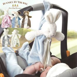 ベビー Bunnies By The Bay バニーズバイザベイ ストラップ付き赤ちゃんの安心毛布 ミニサイズ ねんね抱っこ毛布 0歳から security blanket 寝かしつけ|milktea-mm