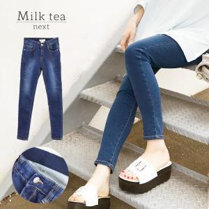 Milktea next お腹楽ちん裾キレイスキニーデニム SALE