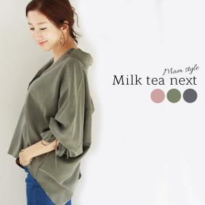 Milktea next  袖コンシャス×バックフレアーとろみブラウス|milktea-mm