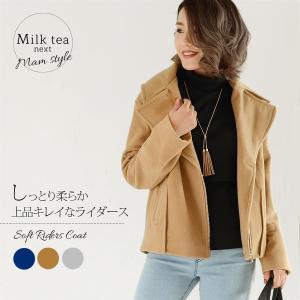 Milktea next ソフトライダースコート|milktea-mm