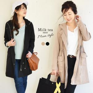 Milk tea next コットンレーヨン・モイストタッチワークジャケット スプリングコート ジャケット ワークジャケット ブルゾン レディース|milktea-mm