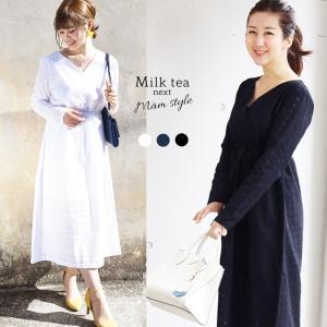 Milk tea next ビューティ カットワークレースドレス レディース レース ワンピース ロングワンピース お呼ばれ|milktea-mm