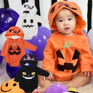キッズ ベビー ハロウィンフード付きロンパース ハロウィン キャット ねこ パンプキン かぼちゃ お...