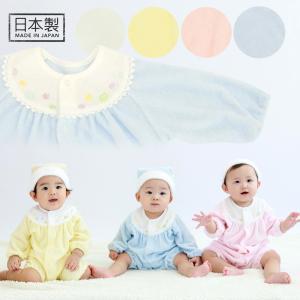 安心安全日本製のふんわりと柔らかな肌触りが特長の 甘撚りパイルの帽子 新生児から着用可能で敏感な赤ち...