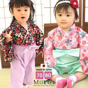 ベビー キッズ 日本製 袴ロンパース 女の子 1枚までメール便可  綿100% 子供服 ベビー服 ひなまつり ひな祭り 初節句の画像