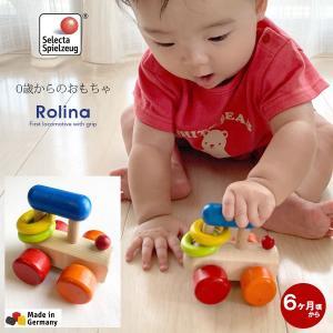 【TOYS】Selecta ドイツ製 木製機関車 Rolina ギラリー・ロリーナ ファーストトイ 0歳からのおもちゃ ベビートイ 木のおもちゃ 出産祝い|milktea-mm