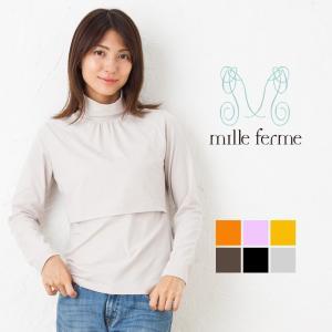 ミルフェルム 授乳服 ストレッチ タートルネック 長袖 Tシャツ レディース 安い 可愛い 授乳インナー|milleferme
