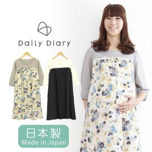 飾りフラップ付きワンピース おしゃれ 妊婦服 マタニティ 半額セール お買い得 産前産後服 長く着られる DailyDiary|milleferme