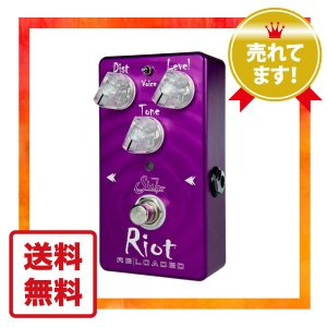 SUHR Riot Reloaded Distortion ライオット リローデッド ディストーショ...