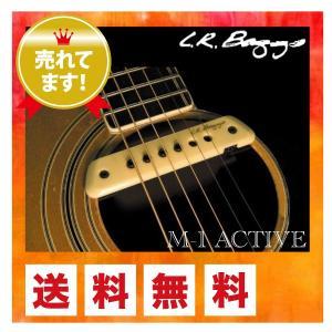 L.R.Baggs M-1 Active アクティブ ピックアップ ギター ウクレレ アコギ 並行輸...
