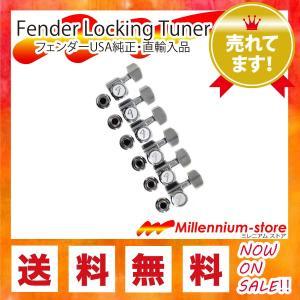 Fender Locking Tuners フェンダー ロッキング チューナー ロック式ペグ #09...