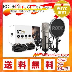 RODE ロード NT1-A 1インチ カーディオイド コンデンサーマイク Rode NT1A 直輸...