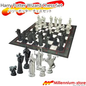 Harry Potter Wizard Chess Set ハリーポッター チェスセット ボードゲーム 2人対戦