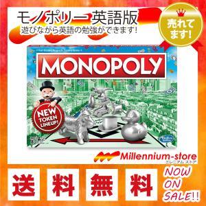 Monopolyゲームのこのバージョンは、Rubber Ducky、Tyrannosaurus Re...