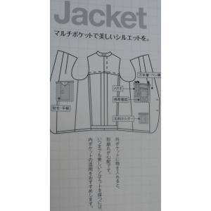 新着! 春夏物! サイズAB6 シングルスーツ グレーストライプ|million-arrow|05