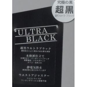 [サイズ 多数あり]礼服 ダブル超黒オールシーズン アジャスター付き(±6cm調節可能)|million-arrow|05