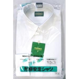 ☆サイズ豊富☆白無地レギュラー長袖ワイシャツ|million-arrow
