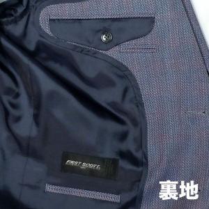 秋冬物[サイズ A3〜5,AB4〜6,BB4〜7,E4〜7]高級縫製!日本製 シングルジャケット   419843 million-arrow 02