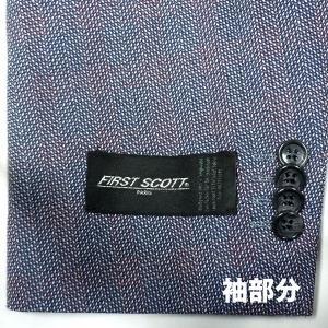 秋冬物[サイズ A3〜5,AB4〜6,BB4〜7,E4〜7]高級縫製!日本製 シングルジャケット   419843 million-arrow 03