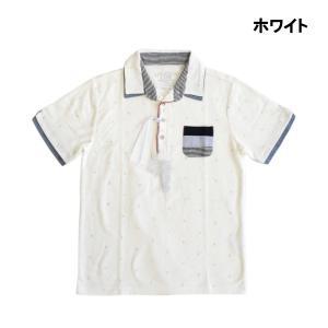 値下げ! 3980→2500 梨地 海洋動物プリント 2枚衿 ポロシャツ|million-arrow