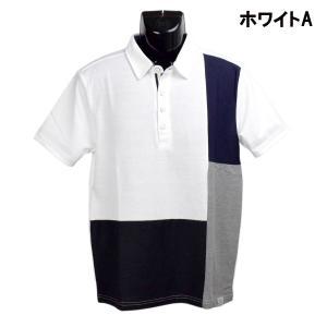 カノコ 異素材 ブロック切替 ポロシャツ|million-arrow