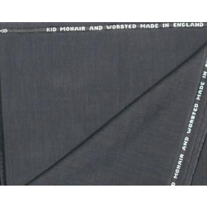オーダー用 生地   英国製生地   キッドモヘア混ウール    2.9m  グレー|million-arrow