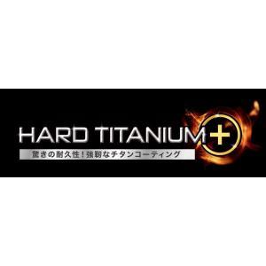 ティファール フライパン 20cm ガス火専用 「ハードチタニウム・プラス フライパン」 チタン 5層コーティング D51502 取っ手つき|million-got