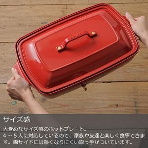 BRUNO ホットプレートグランデサイズ BOE026 (深鍋)|million-got