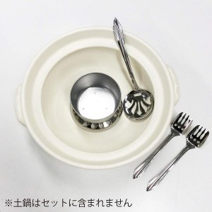湯豆腐セット|million-got