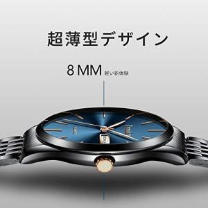 腕時計、メンズ腕時計 シンプル ビジネス クラシック ファッション 超薄型 ブラック ダークブルー ステンレスストラップ 防水アナログ クォ|million-got