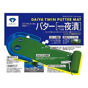 ダイヤ(DAIYA) ダイヤツインパターマット TR-260|million-got