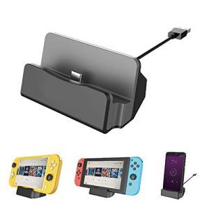 Nintendo Switch ドック スイッチ スタンド?急速充電?充電スタンド dock?ミニ小型 Nintendo switch Li|million-got