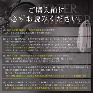 CRIS シャワーヘッド 塩素除去率99%浄水シャワー 節水 高水圧 脱塩素 日本製カートリッジ アトピー対策|million-got