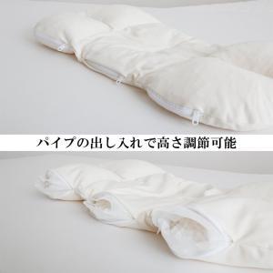 昭和西川 身長別で選ぶ パイプ まくら パーソナルフィットピロー 高さ調整シート付き 約61×36cm (L 身長160cm以上)|million-got