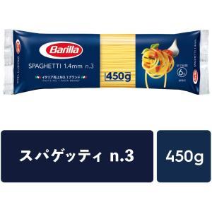 Barilla スパゲッティNo.3 (1.4mm) 450g×5個 正規輸入品|million-got