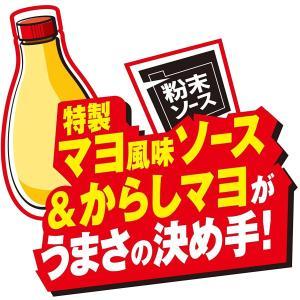 日清食品 デカうま Wマヨソース焼そば 153g ×12個|million-got