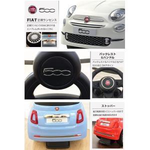 乗用玩具 フィアット500 FIAT500 足けり乗用/乗用玩具/押し車/ST玩具/乗物玩具/手押し玩具/足けり/おもちゃ/のりもの (ホワ|million-got