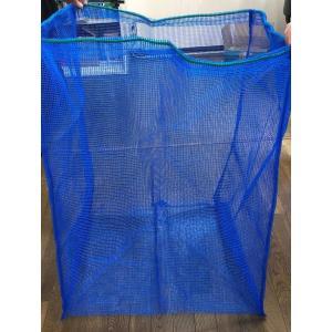 ゴミネット 巾着 角底型 カラスよけネット カラスネット ブルー 70cm×70cm×高さ90c million-got