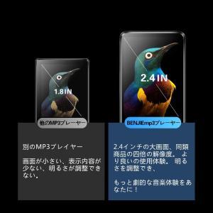 MP3プレーヤー bluetooth4.0 mp3プレイヤー 2.4インチ大画面 HIFI超高音質 合金製 FMラジオ 録音 デジタルオーデ million-got