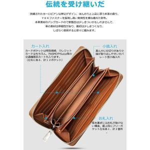 JOCOMU 一流の革職人が作る 財布 長財布 メンズ YKK製 大容量 小銭入れ セパレート型 牛革 革製財布|million-got