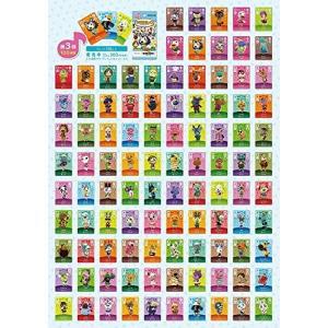 どうぶつの森 amiibo カード 第3弾 全100種類 フルコンプ セット|million-got