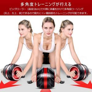 腹筋ローラー 最新強化版エクササイズローラー アブホイール 自動リバウンド式 超静音 腹筋トレ スリムトレーナー 取り付け簡単 膝マット付き|million-got