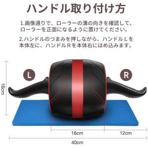 NAKO 腹筋ローラー エクササイズローラー 筋トレ アブホイール 膝マット付き スリムトレーナー トレーニング アシスト機能(赤)|million-got