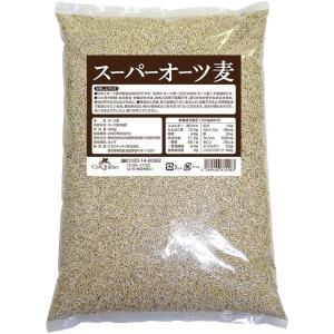 簡単炊飯 冷めても美味い もち麦よりスゴい スーパーオーツ麦|million-got